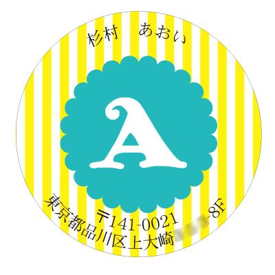 丸形アドレス イニシャル(グリーン)