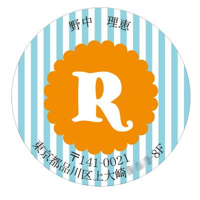 丸形アドレス イニシャル(オレンジ)