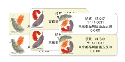 クラシカルタイプシール(角丸)  羽