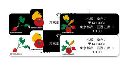 クラシカルタイプシール(角丸) 野菜