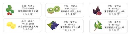 クラシカルタイプシール(角 フルーツ