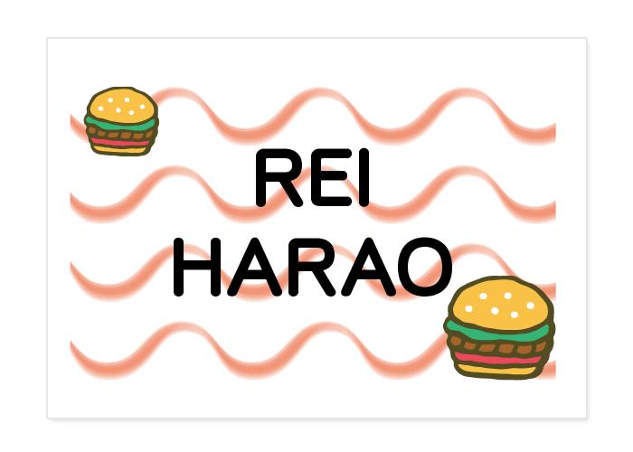 お昼寝布団・バスタオル ハンバーガー