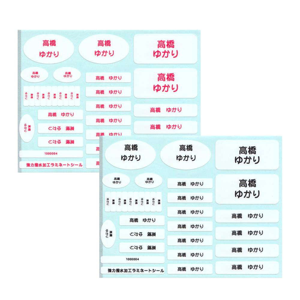 ガーリー白地(黒、ピンク 各色8シート)
