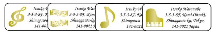 卓上式アドレスシール  ミュージック