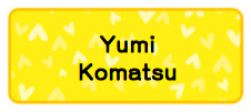 パターンお名前シール_1 ハート黄色