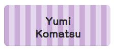 パターンお名前シール(ア ボーダー紫