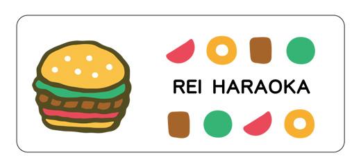お名前シール(おどうぐ ハンバーガー