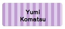 パターンお名前シール(お ボーダー紫