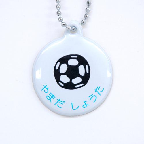 お名前ラウンドリフレ サッカーボール