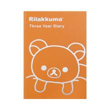 3年日記-リラックマ