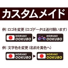 【オプション】アスレチカ カスタムメイド 追加