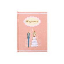 メッセージブック-My precious