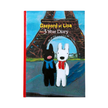 ディアカーズ 3年日記 リサとガスパール