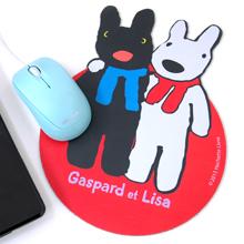 ディアカーズ ダイカットマウスパッド-リサとガスパール 名入れなし