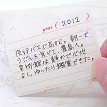 3年日記用旅行シール-フラワーフェアリーズ