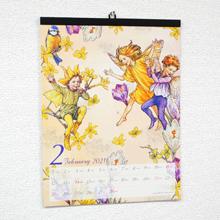 2021年カレンダー-フラワーフェアリーズ