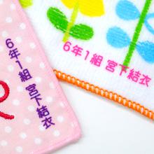 漢字もできる12文字お名前フロッキー 5シートセット
