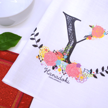 Hanadokiイニシャルシリーズ キッチンタオル