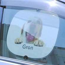 レトリーバー×ディアカーズコラボ うちの子の写真でつくるひょっこり犬サンシェードセット