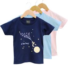 KIDS Tシャツ 星の王子さま