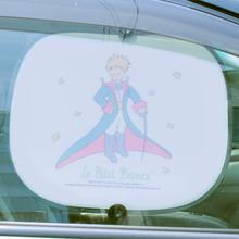 デザインサンシェード2枚セット 星の王子さま