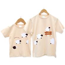 お名前親子ペアTシャツ-おやすみひつじラン