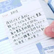 5年日記用旅行シール-各種共通