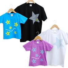 お名前親子ペアTシャツ-Star & Starfish