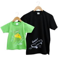 お名前親子ペアTシャツ-SKATE STYLE