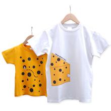お名前親子ペアTシャツ-チーズマウス