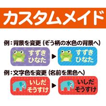 【オプション】オミとリカ カスタムメイド 追加