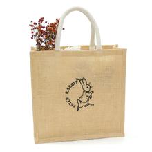 ディアカーズ刺繍ジュートバッグ(M)-ピーターラビット(TM) 名入れなし