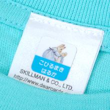 ノンアイロン・耐水ラミネートお名前シール-タグ用-ピーターラビット