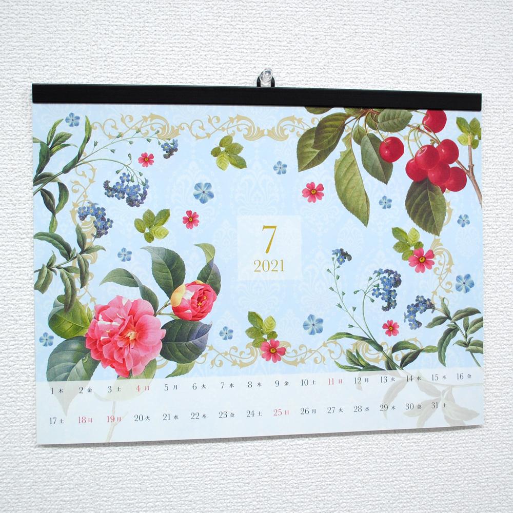【予約販売商品】2021年カレンダー-ルドゥーテ受注会