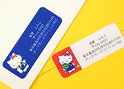 クラシカルタイプシール(角丸) 2シートセット-サンリオライセンス