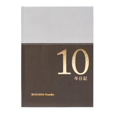 ディアカーズ 10年日記 シンプルスタイル