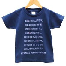 お名前Tシャツ-トゥインクルスター